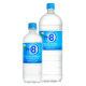 PH8 Alkaline Water